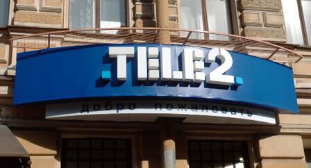 Tele2 komt voor eind 2015 met 4G-abonnementen